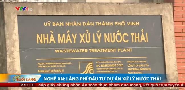 Nhà máy xử lý nước thải sinh hoạt - nước thải công nghiệp